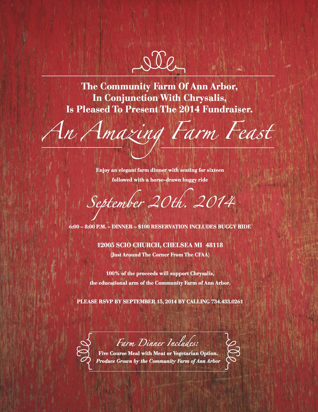 CFAA 2014 dinner invite_final